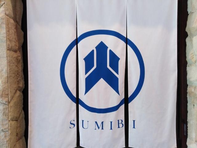 sumibi暖簾